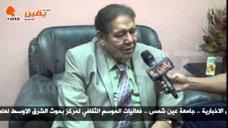 يقين  حصريا لقاء مع رئيس الاتحاد المسيحي العالمي ورئيس الهيئة القبطية الامريكية حول مصر