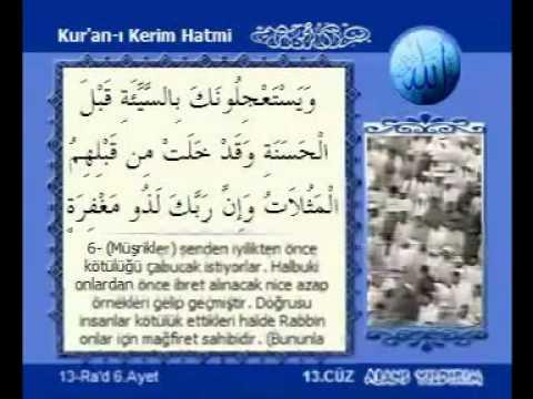 Kur'an-ı Kerim 13 Cüz Kabe İmamları Hatim Seti