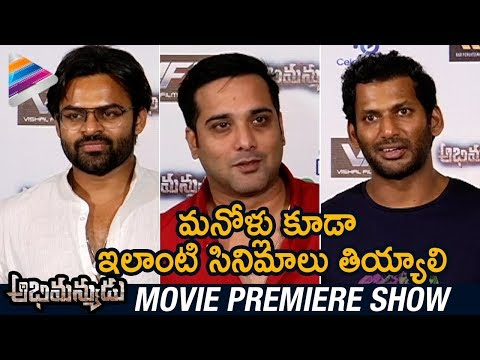 Abhimanyudu Celebrity Response | Vishal | Samantha | Arjun | #Abhimanyudu | Telugu Filmnagar