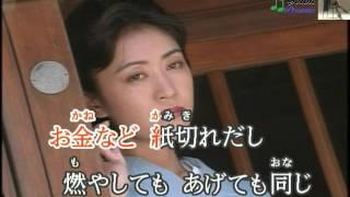 「新曲」泥船/Kenjiro=唄:後藤ケイ♪