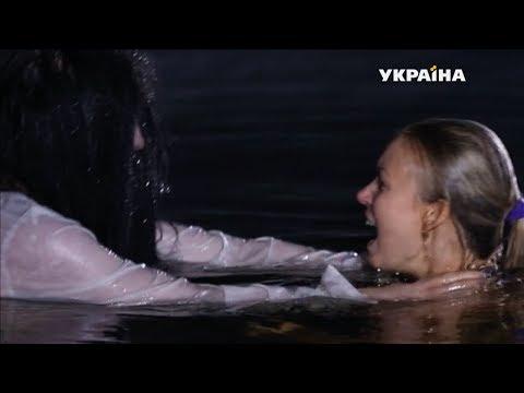 Ночь на Ивана Купала | Реальная мистика