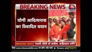 Download Mayawati Attacks on PM Modi From Her Rally 3Gp Mp4