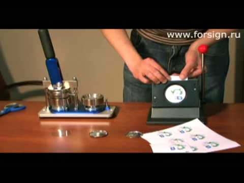 Технология производства закатных значков, магнитов на холодильник, зеркал, открывашек
