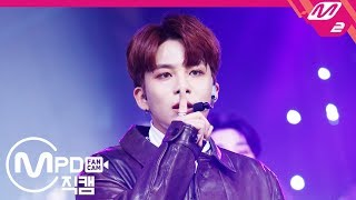[MPD직캠] 에이티즈 종호 직캠 'Say My Name' (ATEEZ JONGHO FanCam) | @MCOUNTDOWN_2019.1.17