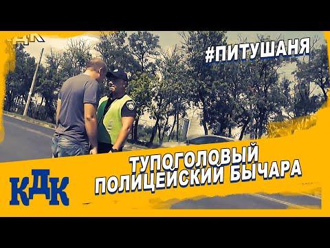 ЖЕСТЬ!!! Копы нападают на людей уже на дороге / Кропивницкий
