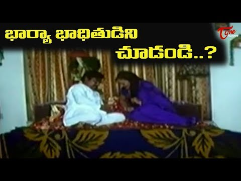 Unsatisfied wife forcing her husband for romance in mami telugu hot movie