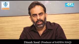 Sadda Haq - Appeal to Punjabi's about SADDA HAQ