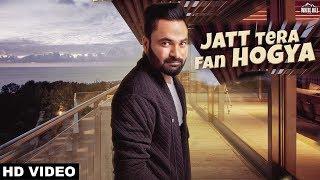 Jatt Tera Fan Ho Gya (Full Video) Cheema Gurjit | New Song 2018 | White Hill Music