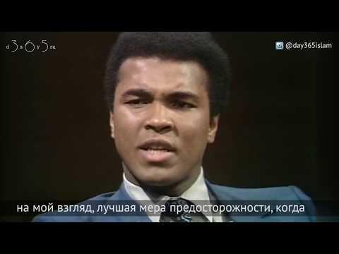 Мастер класс от Мухаммада Али для всех боксеров   ЭКСКЛЮЗИВНОЕ интервью с Мухаммадом Али