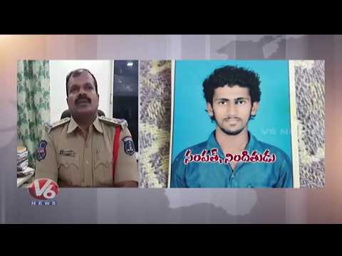 Intermediate Student Murdered By Friend In Chanda Nagar | Hyderabad | V6 News