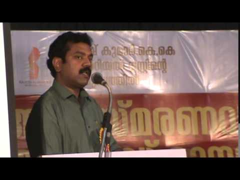 First Anniversary of Rajeshkumar K K   Speech by Subhash Chandran Writer