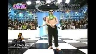 Siêu hài hước gameshow Nhật Bản