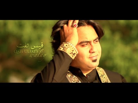 "Qais Ulfat - قیس الفت  ""Walay"" New Music Video 2013"