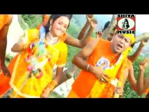 Khortha Song Jharkhandi - O Bhola Re   Shiva Bhajan video