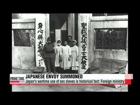Korean gov't summons Japanese envoy over review of Kono Statement