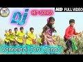 Vanneladi Joru Jonna Dj Song   2019 Sensational Hit Folk Dj Video Songs   Dj Songs   Folk Dj Songs