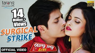 Surgical Strike | Official Video | Golmal Love | Babushaan,Tamanna | Tarang Cine Productions