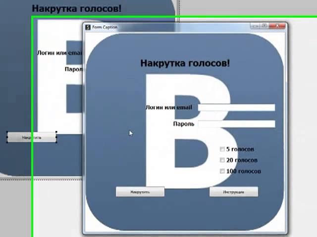Посмотреть ролик - Видео: Как можно взломать страницу в контакте! как можно