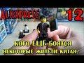 LEGO совместимые минифигурки героев фильмов ужасов из Китая 2 Джейсон Джиперс Криперс и др mp3