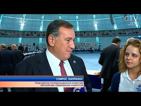 Беларусь станет прекрасным местом для проведения Европейских игр: глава Координационной комиссии ЕОК