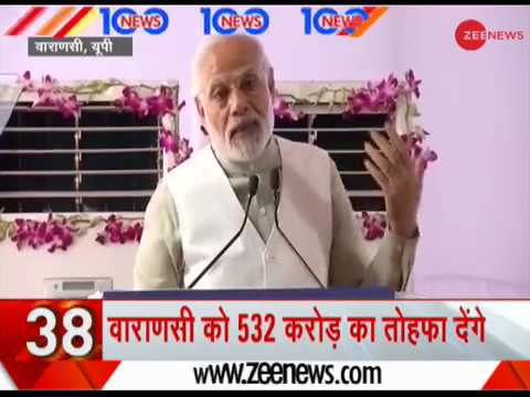 News 100: PM Modi to visit Varanasi tomorrow