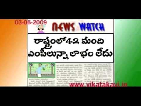 Vikatakavi Tv9-sapatu Yetu Ledu  & 03 06 09 video