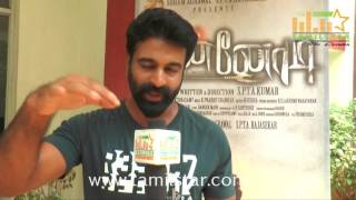 Arjuna At Munnodi Movie Team Interview