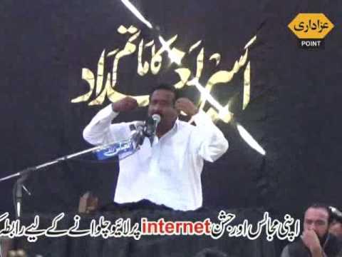 Zakir Sardar Mousa khan baloch  jalsa Zakir naheed abbas jug 22Feb 2017 Korarh laiya