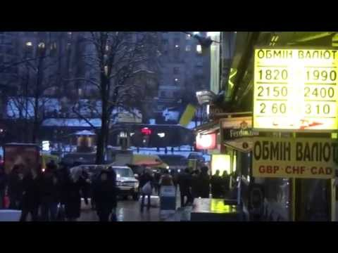 Ukraine Kiev: Kreschatik: Currency Exchange Rate 23.01.2015