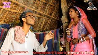 Bhojpuri Comedy   पतोहिया चोरी कईलस ससुर के बीड़ी   ptohiya chorwalsh sasur ke hardew bidi   khesari