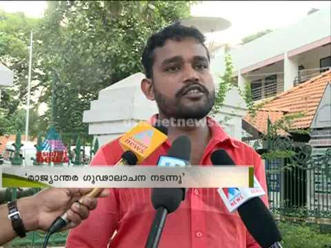 Fake complaint against Vizhinjam port: വിഴിഞ്ഞം തുറമുഖത്തിനെതിരെ വ്യാജ പരാതി