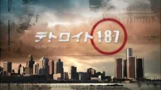 デトロイト 1‐8‐7 第10話