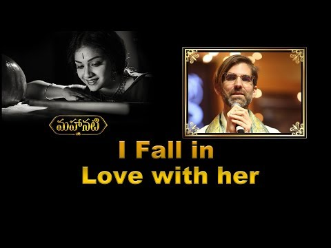 Mahanati Audio Launch#dane Expressing Her Love Towards Savithri #keerthy Suresh || Clipper News