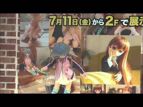 Japanese Sex Dolls video