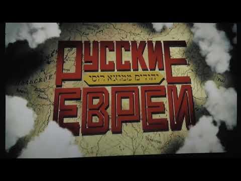 Леонид Парфёнов представил в Ельцин Центре третий фильм цикла «Русские евреи»