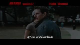 Download Jack Reacher: Never Go Back |TV Spot 30 Sec 3Gp Mp4