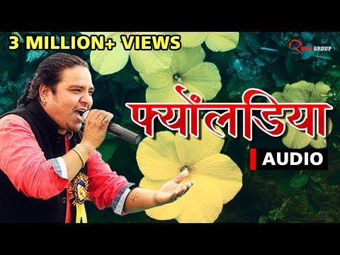Fyonladiya (Full Audio) by Kishan Mahipal    Latest Garhwali Song 2016