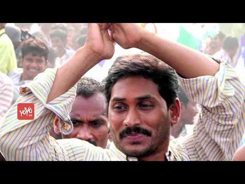 YS Jagan Escaped From Accident near Hyderabad | వైఎస్ జగన్ కు తప్పిన రోడ్డు ప్రమాదం| YOYO TV Channel