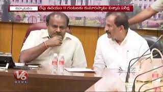 Karnataka Political Crisis   JDS And Congress In Trouble   V6 News