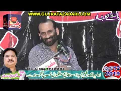 Zakir Syed Zuriat Imran Sherazi |12 April 2019 | Mangowal Gujrat || Raza Production