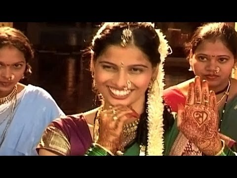 M- Mahercha S- Sasarcha - Marathi Lagna Geet