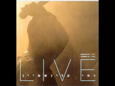 רמי קלינשטיין - אש | live