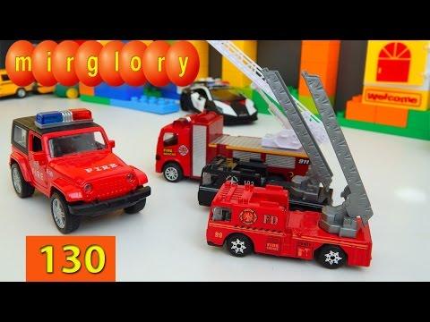 Мультики про машинки Пожарные машины Зарядка Город машинок 130 серия Мультфильмы для детей mirglory