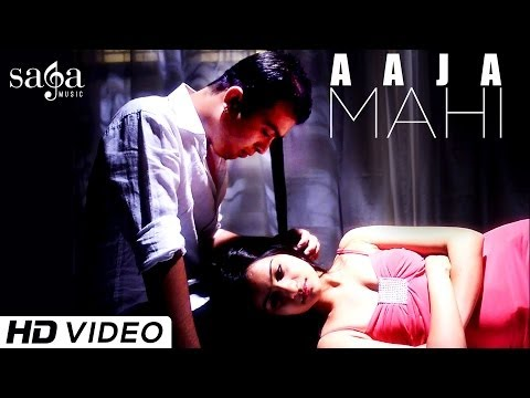 Aaja Mahi - Sugat Dhanvijay Sarodee Borah | Official HD video...