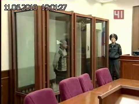 К пожизненному заключению приговорил областной суд детского насильника
