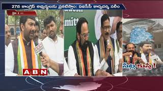 AICC Secretary Saleem Ahmed Face to Face over T-Congress MLA Candidates List