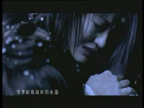 蔡淳佳 Joi Chua - 对不起我爱你 Dui Bu Qi Wo Ai Ni (Sorry I love You)