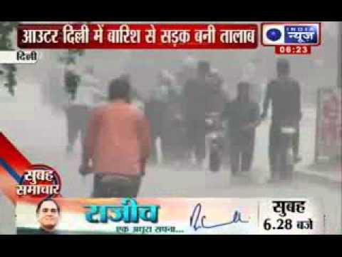India News : Roads flooded, traffic hit as heavy rain lashes Delhi