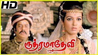 Rudhramadevi fight scenes | Anushka Fight scenes | Allu Arjun fight scene | Rana Fight scene