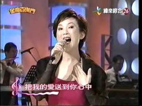 風之網  演唱人:張鳳鳳    演唱曲 : 晚風